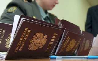Изменить дату рождения в паспорте [можно ли это сделать в 2020?]