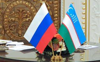 Как гражданину Узбекистана получить гражданство РФ в 2020 году