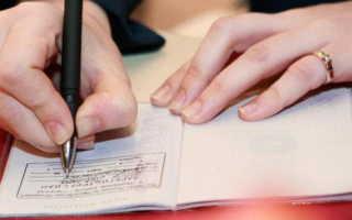 Регистрация по месту жительства через МФЦ в 2020 году