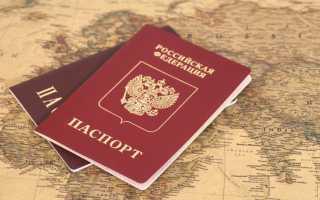 Восстановление в гражданстве РФ