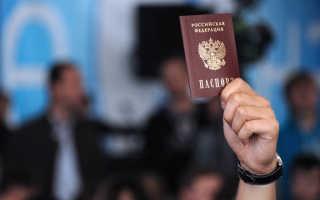 Как получить гражданство РФ (ВНЖ) гражданину Туркмении в 2020