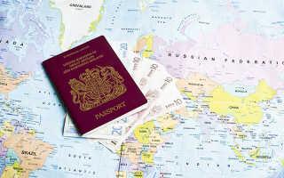 Двойное гражданство России и Великобритании в 2020 году
