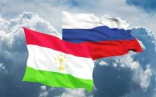 Получение гражданства РФ гражданами Таджикистана в 2020 году