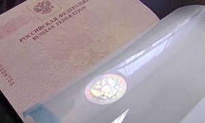 Отклеилась пленка на паспорте: что делать? (Подробно)