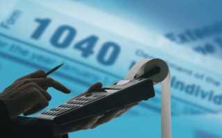 Гражданство за инвестиции: возможности получения в 2020 году