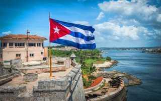 Правила оформления туристической страховки на Кубу