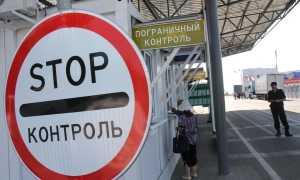 Правила пересечения границы РФ в 2020 году, что проверяют