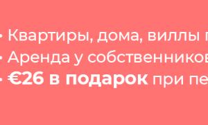 Получение двойного гражданства России и Болгарии в 2020 году