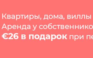 Регистрация для граждан Киргизии в РФ Правила вьезда в 2020 году