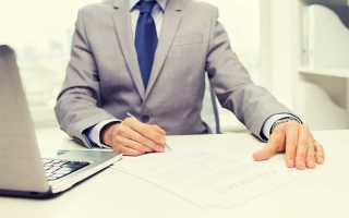 Юридическое лицо в РФ: как определить статус – резидент или нерезидент