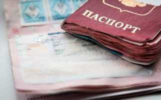 Как осуществить замену паспорта при порче в 2020 году