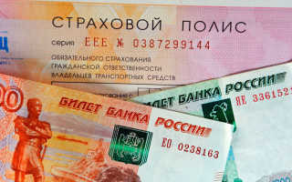 Электронный полис ОСАГО для иностранных граждан в РФ в 2020