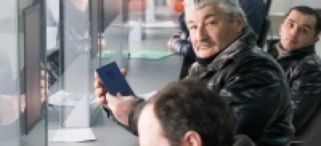 Налогообложение иностранных работников в РФ 2020