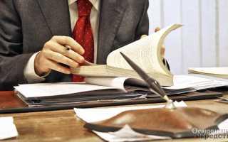 Заключение договора с иностранной компанией в 2020: советы юриста