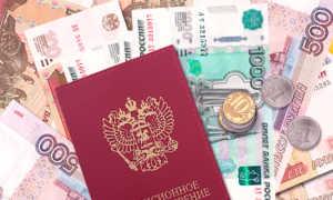 Как перевести пенсию казахам, переехавшим в Россию в 2020 году