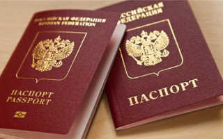 Нужен ли загранпаспорт для поездки в Крым в 2020 году