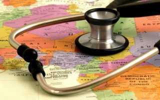 Медицинская страховка для поездки в Литву: как оформить и сколько стоит?