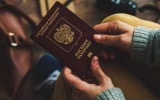 Возможно ли оформить загранпаспорт без трудовой книжки