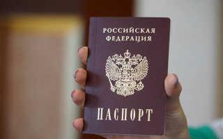 Что такое справка о ранее выданных паспортах в 2020 году
