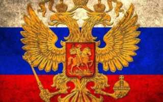 Закон о гражданстве РФ 2020 с изменениями и дополнениями