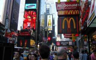 Работа в США: как найти? Вакансии 2020 и отзывы эмигрантов