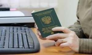 Как получить ВНЖ в России гражданам Казахстана в 2020 году