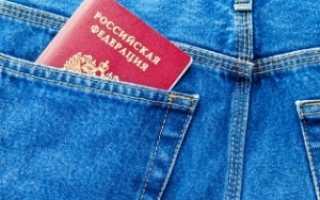 Обязан ли гражданин РФ носить с собой паспорт в 2020 году