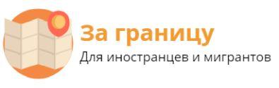 artiko-tur.ru